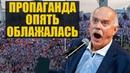 Фотошоп Михалкова и лицемерие Малышевой (Новости СВЕРХДЕРЖАВЫ)