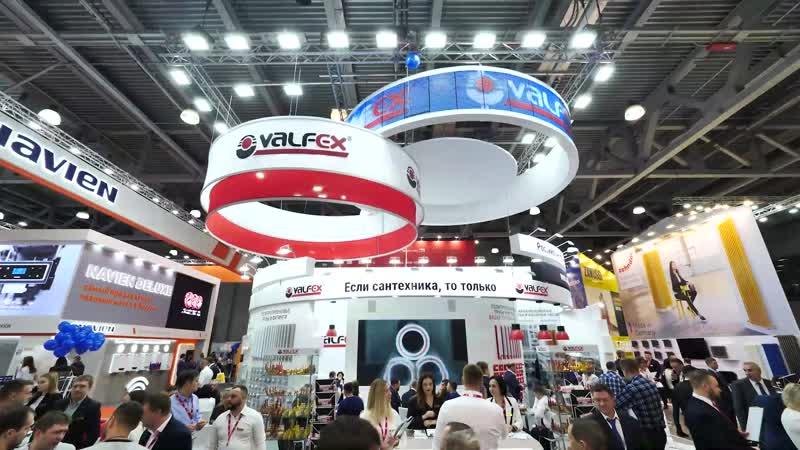 Valfex Aquatherm MOSСOW 2020