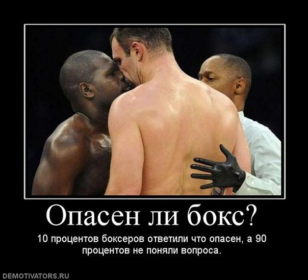 Демотиваторы с боксом