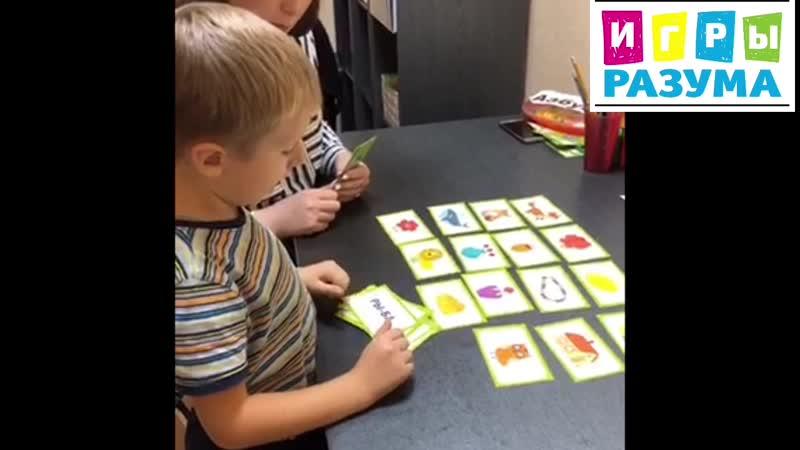 Курс Азбука Обучение чтению Подготовка дошкольников Детский центр ИГРЫ РАЗУМА г Симферополь