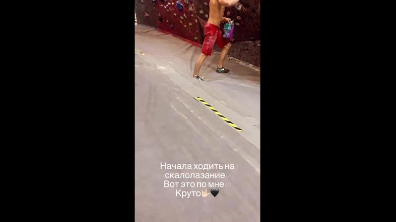 Instagram stories anastasiya krrr