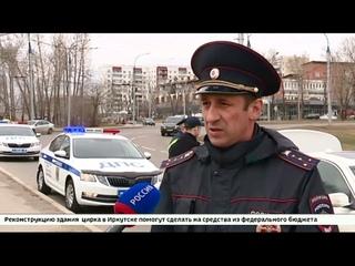 Около 1500 водителей наказали в апреле в Иркутской области за тонировку
