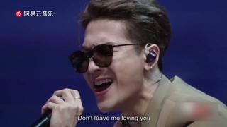 Jackson Wang - LMLY (3D Performance)