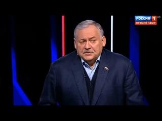 Константин Затулин рассказал правду о геноциде армян в эфире Вечера с Владимиром Соловьевым