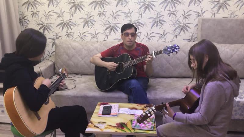 Сестры Агата и Ефросинья Алые паруса ^ кавер на гитаре