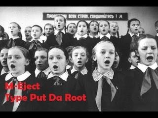 M-Eject - Type Put Da Root (dub techno / deep techno / deep house mix)