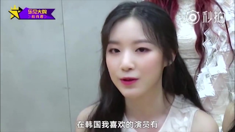 Girl group gidle member Shuhua mentioned Park Boyoung and Park Shinhye as her fav actresses