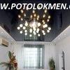 Натяжные потолки Подольск Alex Group