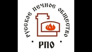 Тренировочные сборы представителей образовательных учреждений регионов РФ по компетенции R93.