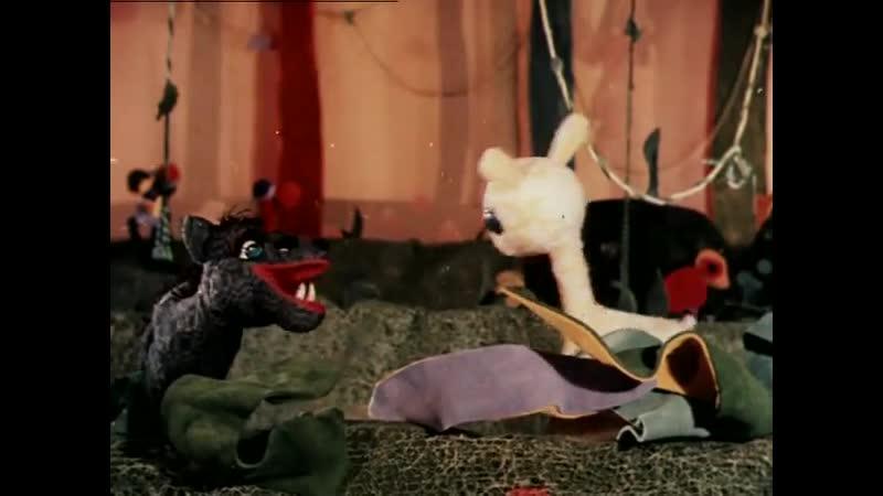 Сэмбо © ЭКРАН 1976 г Советский мультфильм для детей Смотреть онлайн
