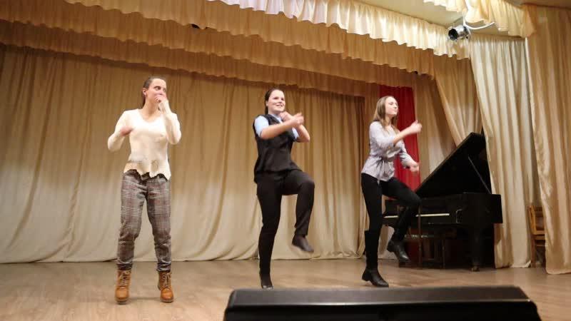Танец вожатых Цыки цык