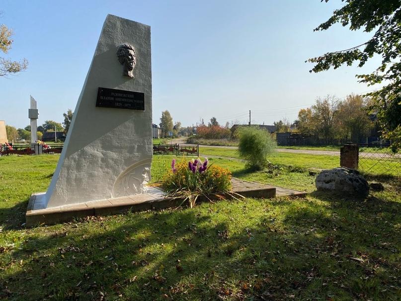 Памятник Платону Радонежскому