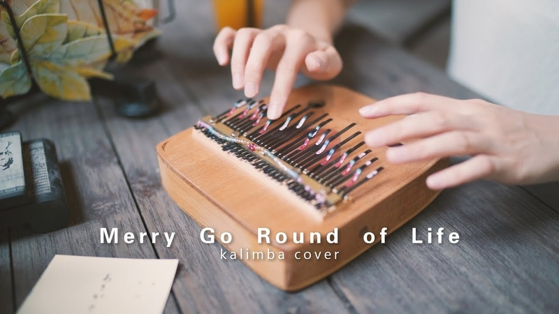 Merry Go Round of Life Howl's Moving Castle kalimba cover by April Yang