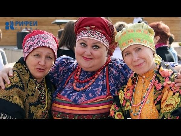 Коми пермяцкий язык