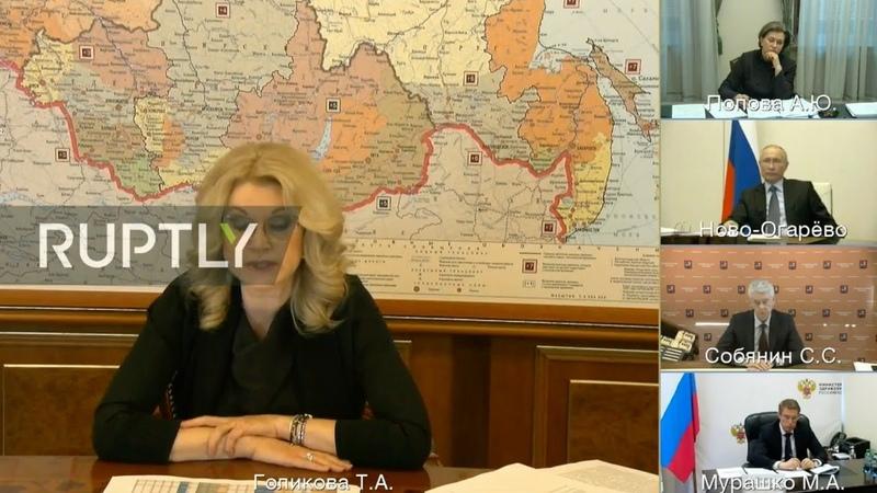 REFEED Putin takes part in coronavirus meeting - TIME TBC