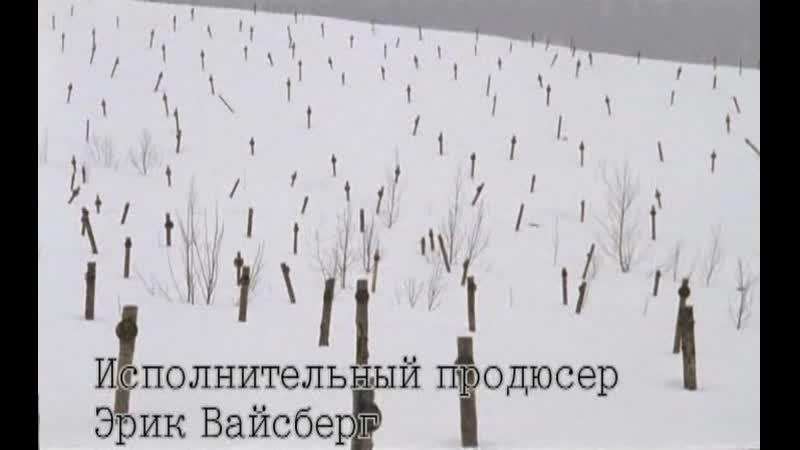 Завещание Ленина Вступление