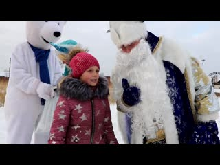 Дед Мороз и Снегурочка поздравили жителей региона с наступающим праздником