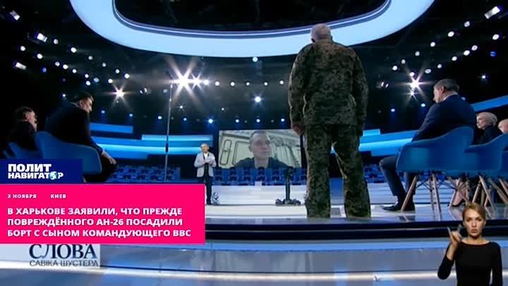 В Харькове заявили прежде повреждённого Ан 26 посадили борт с сыном командующего ВВС