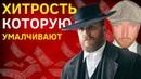 Еврейская мудрость Это 8 правил Еврейского процветания должен знать каждый