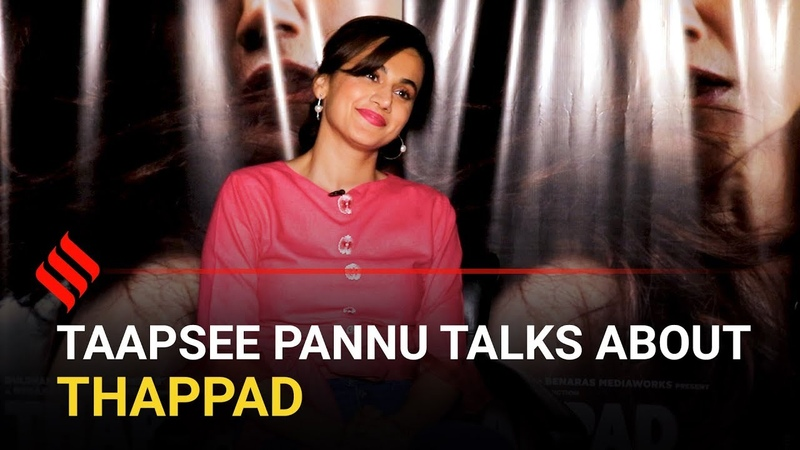 Thappad actor Taapsee Pannu's Interview She talked about her role as Amrita