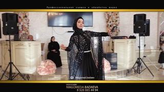 Чеченская свадьба Айна Гетагазова - Схьа  хьажа хаза йо1