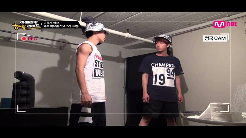 [BTS의 아메리칸허슬라이프] Ep.3 미공개영상 방탄소년단 지민, 진의 댄스 선생님으로 깜짝 변신!