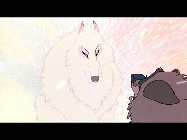 Балто всречает огромного белого волка Балто 1995 год