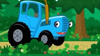 Поздравление с днём рождения маленьким мальчикам. Синий трактор