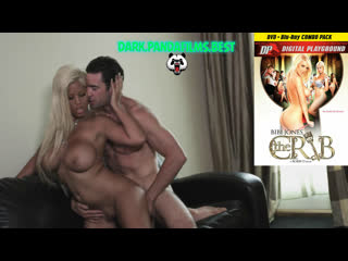 Бордель с участием Gracie Glam, Bridgette B, BiBi Jones, Indigo Augustine \  The Crib (2011)