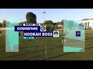 Олимпик Луганск - Hookah Boss Луганск | ЛФЛ 8х8 - 2020