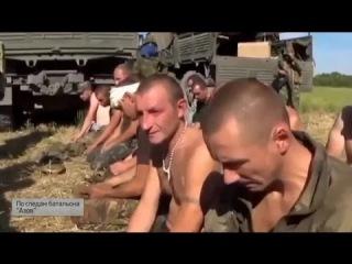 """По следам батальона """"Азов"""". Специальный репортаж"""