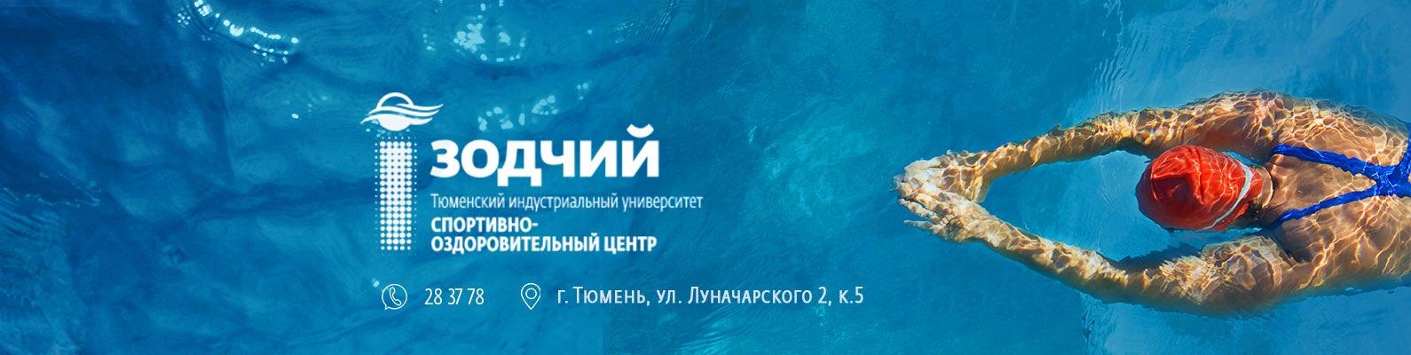 хостинг серверов по 3 рубля за слот