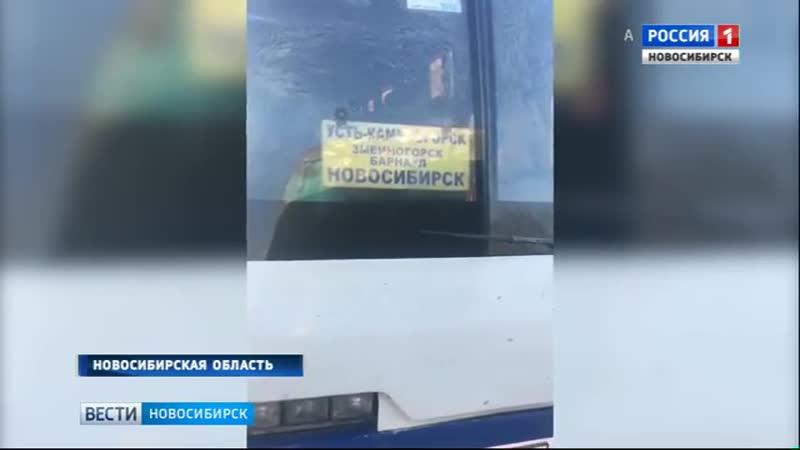 25 человек спасли из замерзшего автобуса на трассе в Новосибирской области