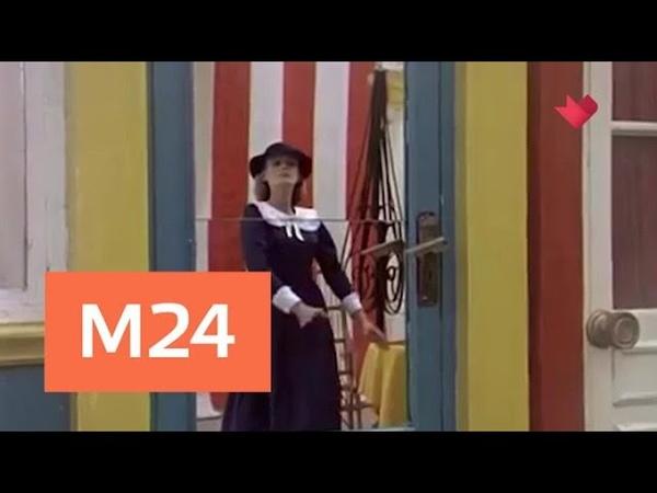 Кинофакты : новые факты о фильме Мэри Поппинс до свидания Москва 24