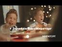 Рекламный блок СТС, 21.12.2018 1
