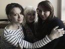Фотоальбом Валерии Тисовой
