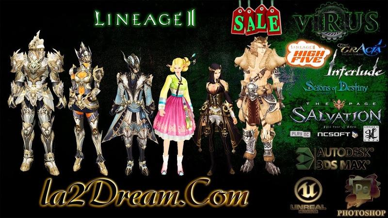 Costumes and Accessories. For the www.La2Dream.Com Lineage II - Interlude. ◄√i®uS►