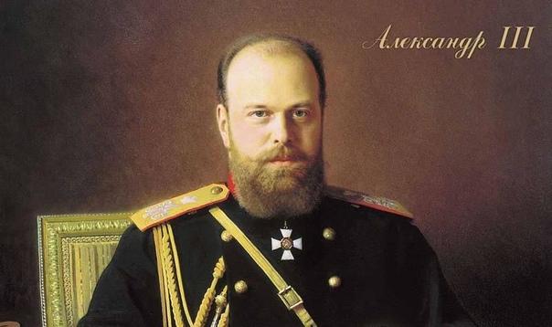 Александр III выбрал «Россия для русских» девизом своего царствования, поскольку считал необходимым: - возврат к русской национальной политике XVI, XVII и XVIII веков;- освободить внешнюю