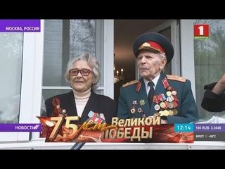 Защитнику Брестской крепости Петру Котельникову устроили Парад под окнами