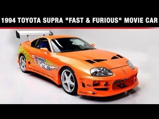 "1994 Toyota Supra ""Fast & Furious"" Movie"