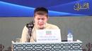 Выступление Абдуррохьмана Магомадова на Международном конкурсе чтецов Священного Корана