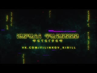 Feelings photo&video | Кирилл Филинков