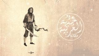 ASADI - The Immortal Asadi