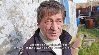 KUNASHIR  / КУНАШИР (Eng subtitles)