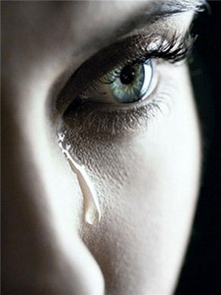 Девушки гляньте девушки утрите слезы