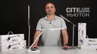 Обзор настольных светодиодных ламп CITILUX CL80305 с сенсорным управлением, беспроводной зарядкой QI