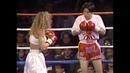 Женщина против мужчины. Каток. Kathy Long Vs. Kyoko Kamikaze 16-3-92