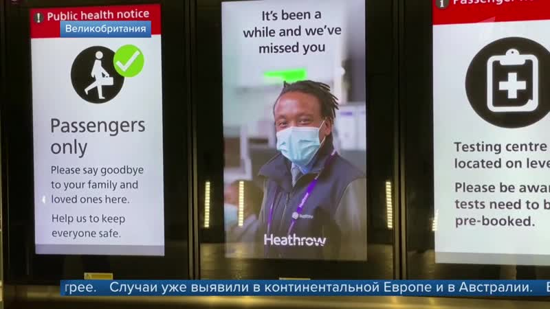 Оперштаб по борьбе с коронавирусом: Россия приостанавливает авиасообщение с Великобританией