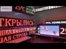 Светодиодные вывески изготовление и продажа в Тюмени