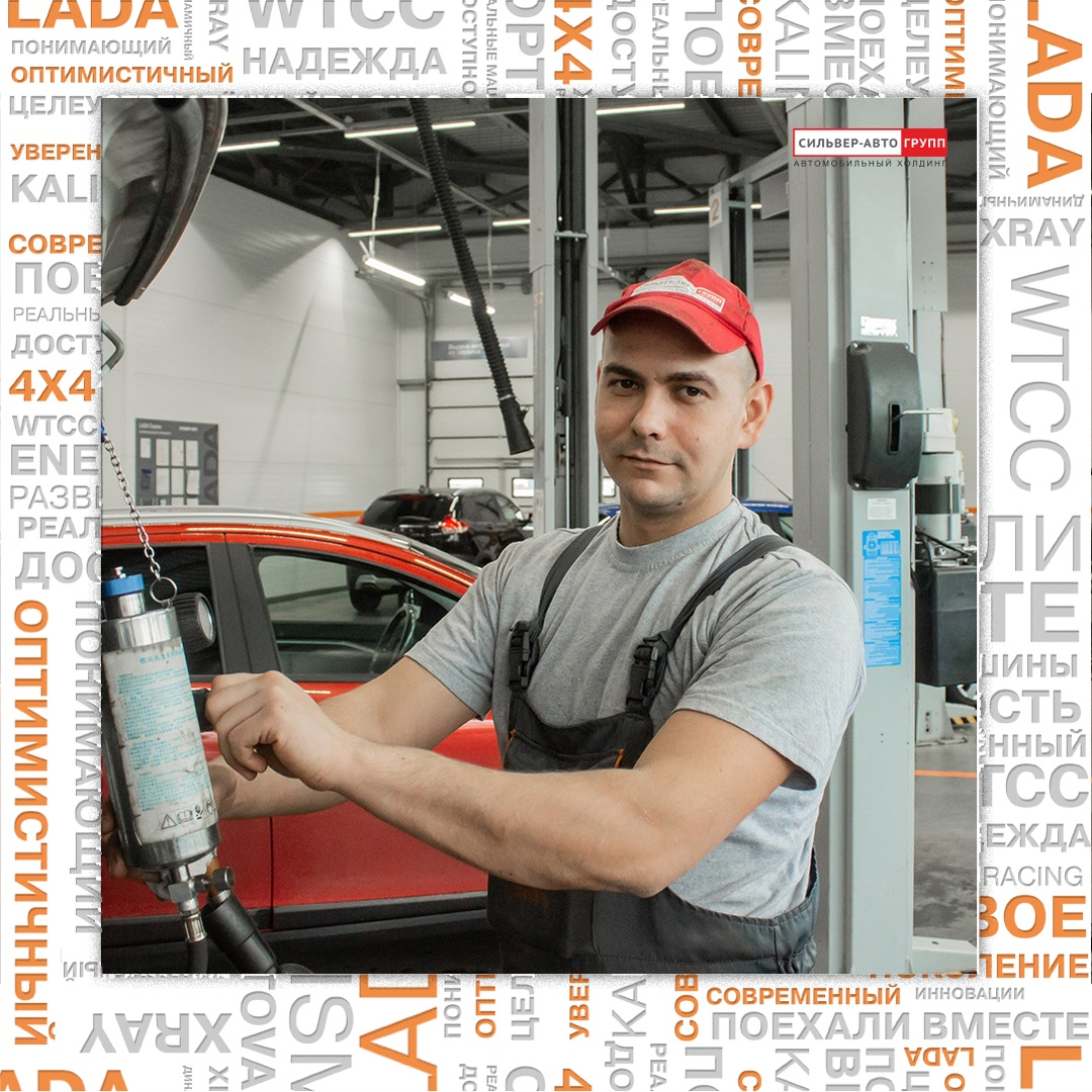 Доступность, качество, комфорт – отличительные черты Фирменного Сервиса LADA.